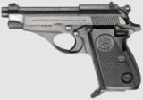 Оръжие - втора употреба