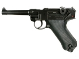 Въздушни пистолети