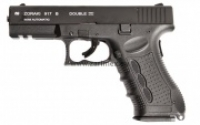 Газов пистолет Zoraki 917