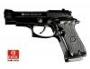Газов пистолет EKOL P 99